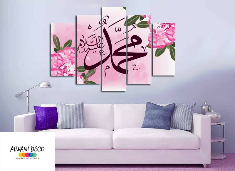 tableau mural calligraphie arabe islamique ref 568843 tableau d coration murale alwani deco. Black Bedroom Furniture Sets. Home Design Ideas